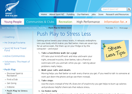 Push Play Website